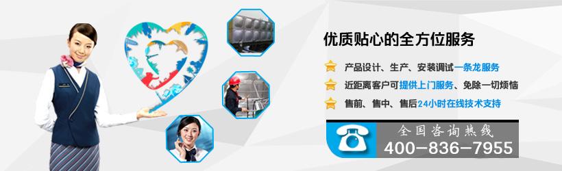 西安天闳环保科技有限公司售后服务